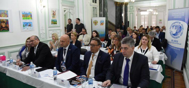 XIII региональная конференция соотечественников