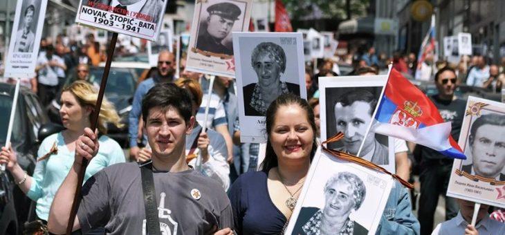 В Белграде прошла первая Международная конференция «Память победителей»
