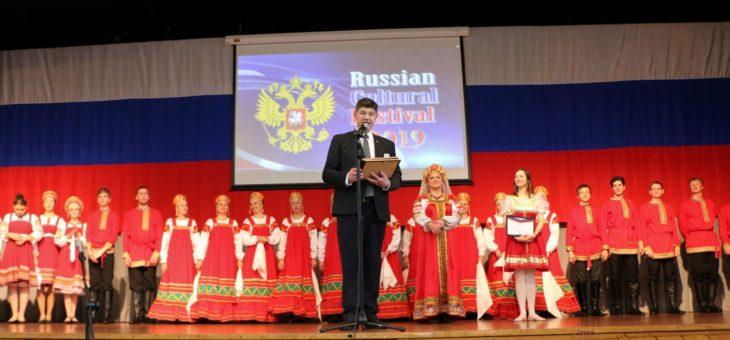 XV Фестиваль Русской Культуры в Веллингтоне