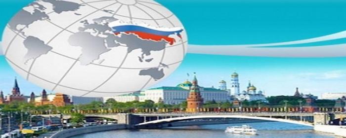 35-е заседание Всемирного координационного совета российских соотечественников