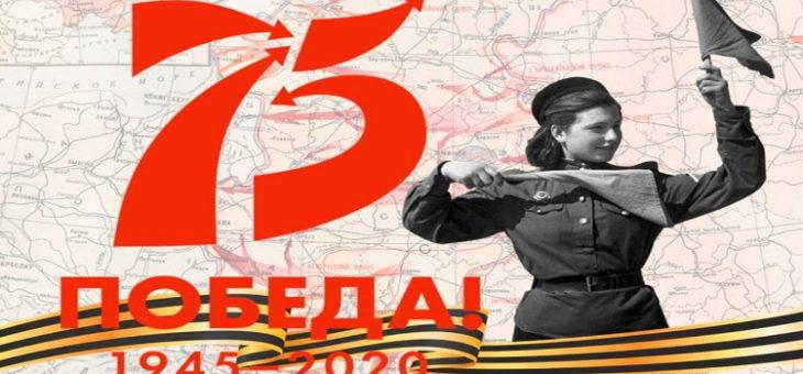 Поздравления Председателя КСОРС Канады Е.А.Клинаевой – День Победы 2020