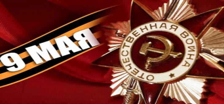 Директор ДРС МИД России Олег Мальгинов поздравил соотечественников с Днем Победы
